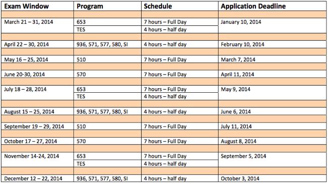 api-icp-exam-schedule
